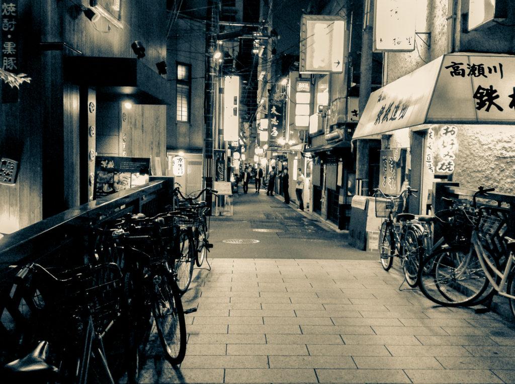 Tokyo Japon Asakusa David RAUTUREAU
